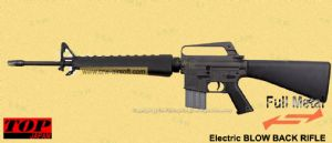 TOP (Japan) M16VN Ultimate Shell Ejecting Blowback AEG